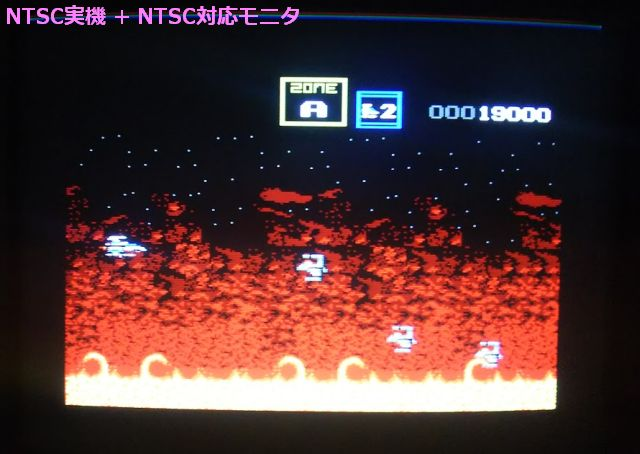 NTSC Screen